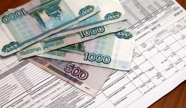 В Краснодарском крае ветераны труда также могут рассчитывать на льготы