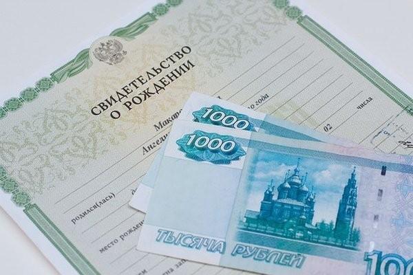 Правительство субъекта РФ может повышать сумму федеральных выплат
