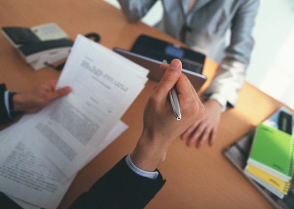 Заявление обычно рассматривается в течение десяти рабочих дней