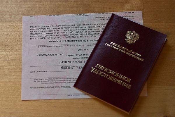 Если гражданин имеет группу инвалидности, содержит иждивенцев, нужно будет предоставить документы и об этом