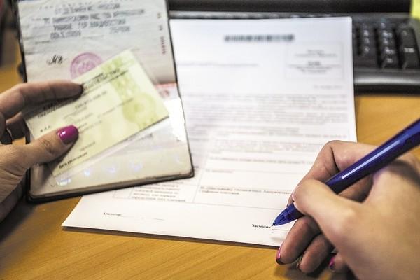 Придется предоставить достаточно большое количество документов для оформления займа