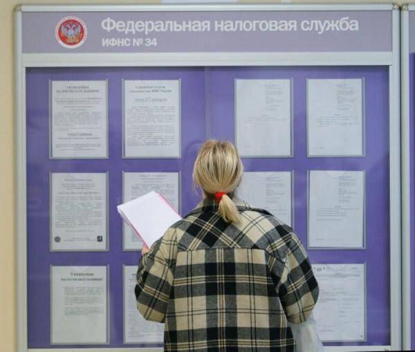Можно написать заявление самостоятельно, а можно получить бланк в отделении ФНС