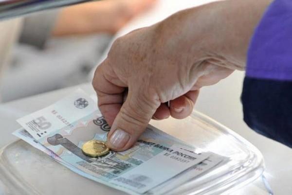 Накопительная часть пенсии формируется из различных начислений