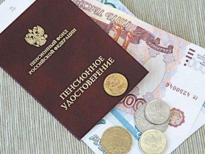 С 2015 года ПФР перешел на другую систему начисления пенсионного обеспечения гражданам РФ. Теперь выплаты подразделяются на разные виды - это страховая, накопительная и социальная пенсия. Выплаты по потере кормильца относятся к страховым пенсиям