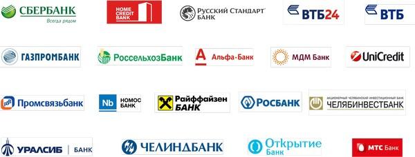 Можно обратиться в тот банк, который предлагает наиболее выгодные условия
