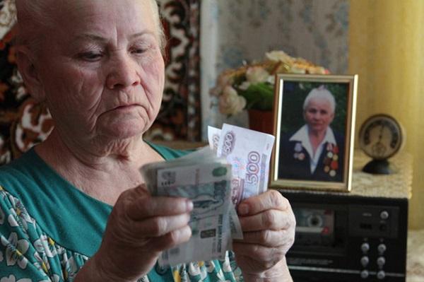 Пенсию в некоторых случаях могут доставлять на дом