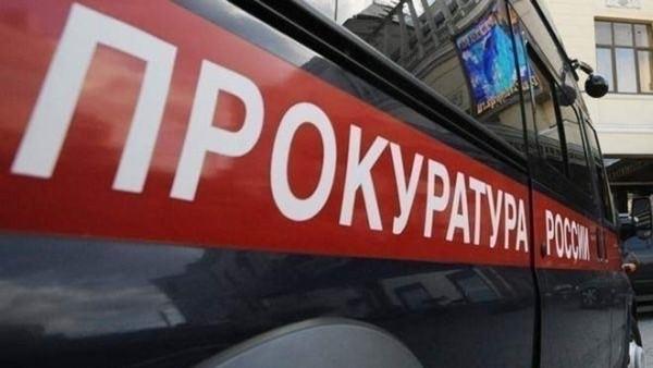 Гражданин может обратиться в прокуратуру, если его права, закрепленные ТК РФ и Конституцией, не выполняются