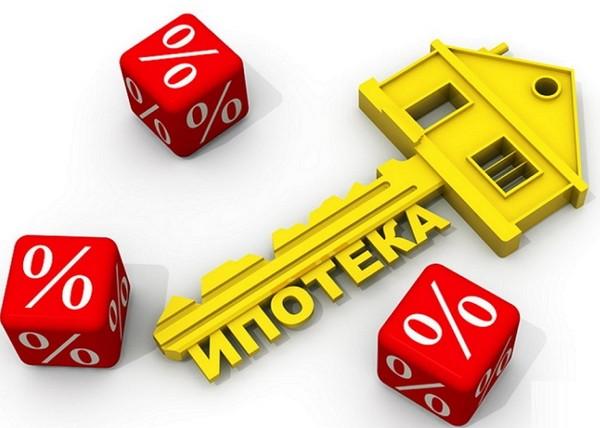 Ипотека считается менее выгодной, поскольку за годы ее выплаты может «накапать» довольно большая сумма по процентам