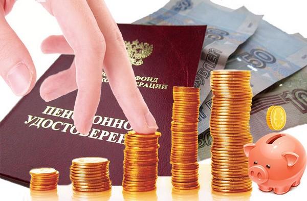 Пенсионный капитал поможет гражданам получать больший размер пенсии