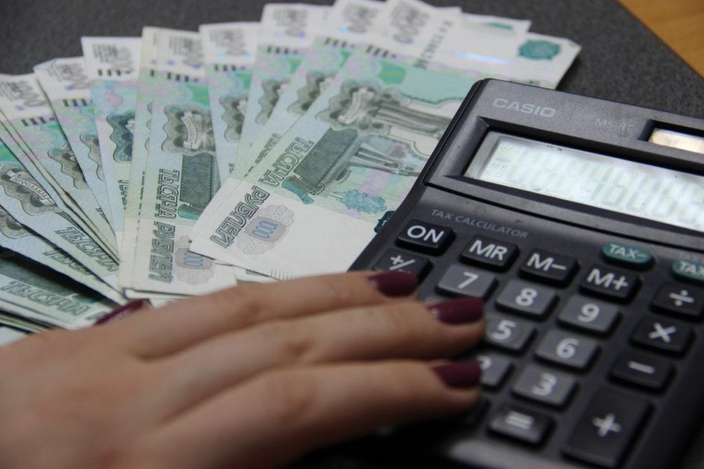 КСЗП используется в расчетах, связанных с назначением пенсионного содержания