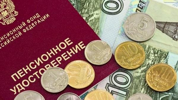 Президент РФ наказал сделать перерасчет и выдать гражданам недостающие суммы