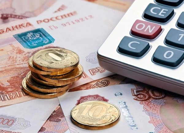 Законодательством установлен минимальный порог компенсации