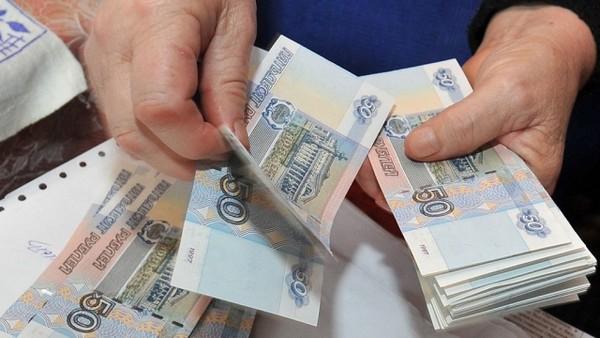 Сейчас накопительная часть пенсии не формируется – до 2021 года она «заморожена»