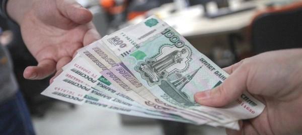Выплаты различных пособий и доплат производятся под контролем государства