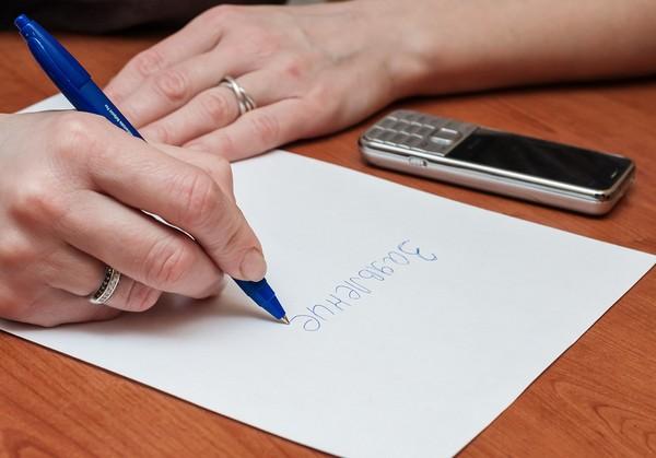 Для перерасчета больничного листа нужно написать заявление