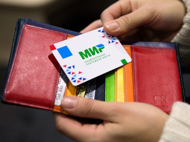 Пенсию можно ролучать на платёжную карту