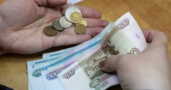 Определить точную сумму надбавки невозможно, потому что она зависит от нынешнего размера пенсии человека