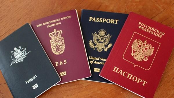 В заявлении нужно указать гражданства