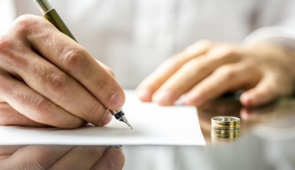 Подать заявление можно лично или посредством сайта Федеральной налоговой службы