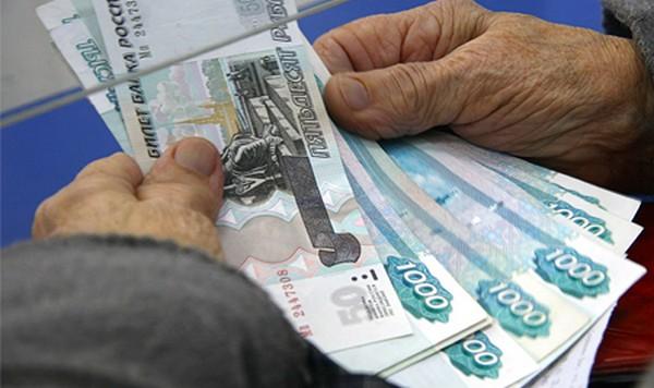 В случае смерти пенсионера наследники имеют право на получение накопительной части пенсии