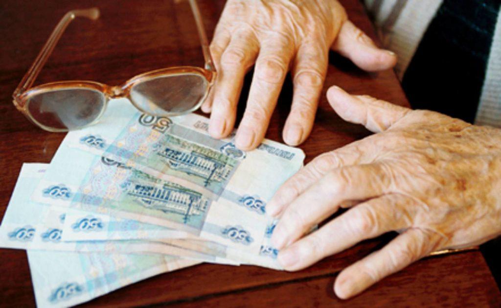 Для чего нужно предоставлять в Пенсионный Фонд справку о заработной плате за пять идущих подряд лет?