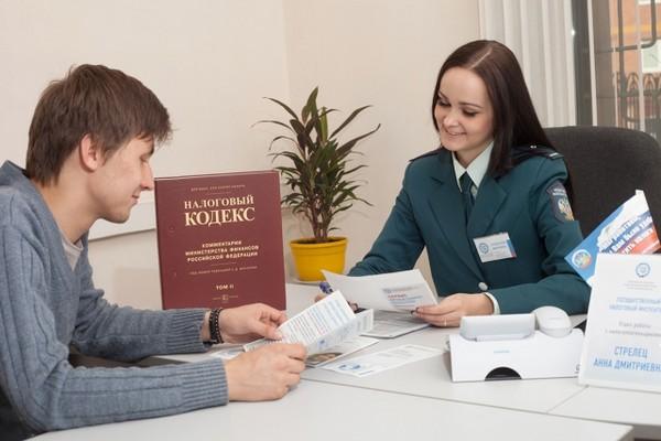 Сотрудники налоговой службы при оценке характера имущества будут брать во внимание определенные факторы, например, сведения в ЕГРН и проч.