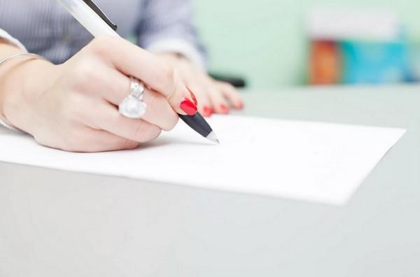 Нужно предоставить определенные документы для возврата определенной суммы от государства