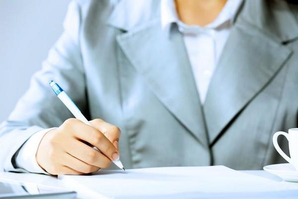 Нужно предоставить заявление работодателю при желании получить вычет