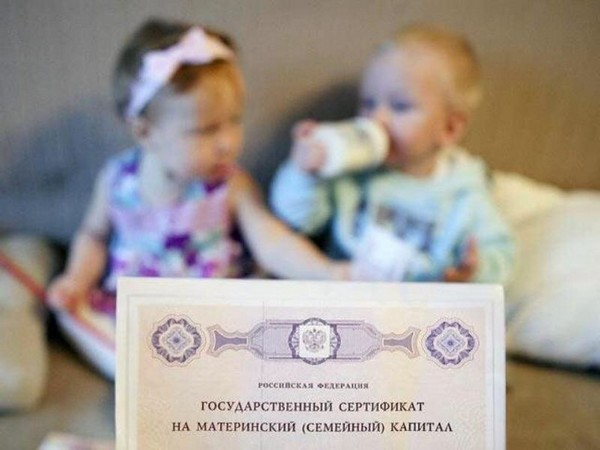 Как правило, решение об оформлении материнского капитала выносится в течение месяца