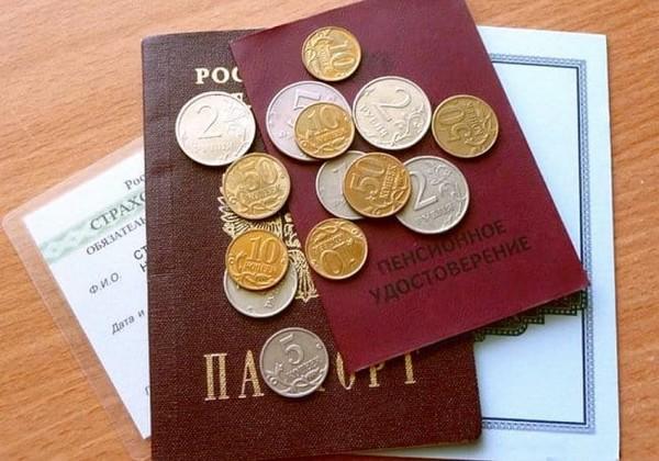 Чтобы получать субсидию, необходимо предоставить достаточно большой список документов