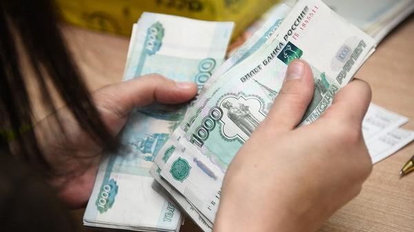 Пенсионная выплата происходит ежемесячно за текущий месяц