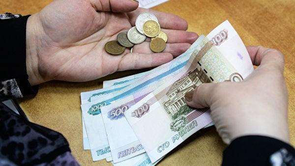 Пенсия была увеличена на 7,05%