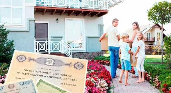 Если человек уже выбрал жилье, которое планирует купить, достаточно будет собрать необходимые документы