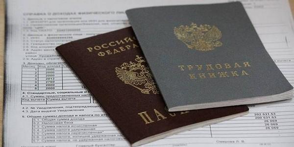 Некоторым категориям граждан будет необходимо приложить дополнительные документы