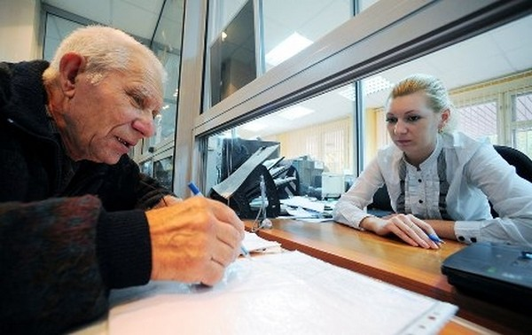Пенсионер – «Ветеран труда» - имеет право на приватизацию предприятий