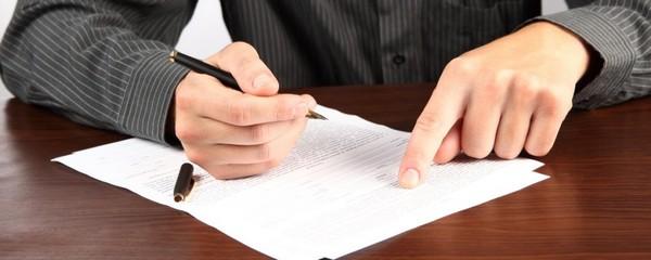 Заявление на выплату пособия по сокращению за второй месяц должно быть составлено правильно