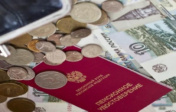 Некоторые льготы можно «поменять» на денежные выплаты