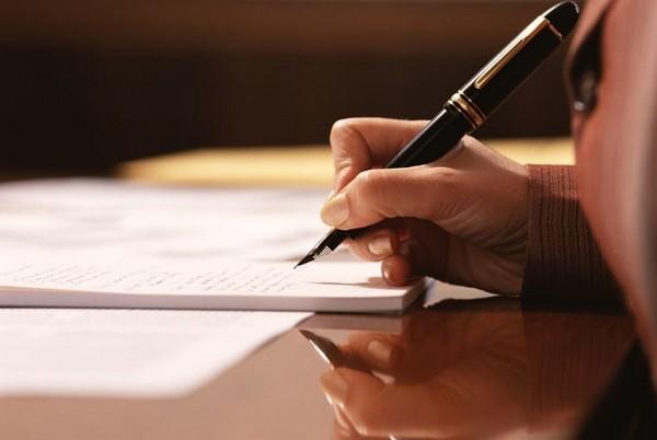 Сотруднику потребуется заполнить заявление на оплату больничного листа