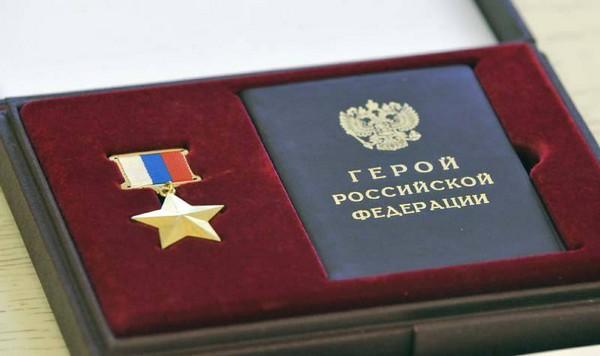 Кавалеры ордена Мужества 3 степени могут получить звание «Герой России» при совершении очередного подвига