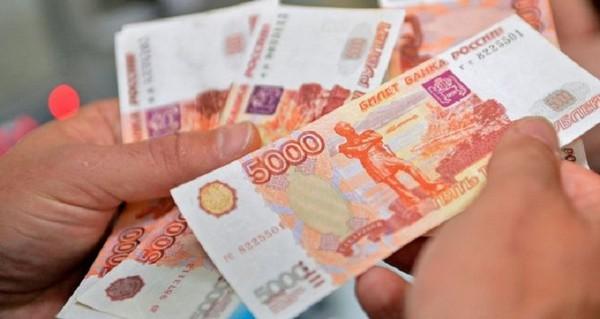 Прожиточный минимум на работоспособного гражданина отличается в различных регионах РФ