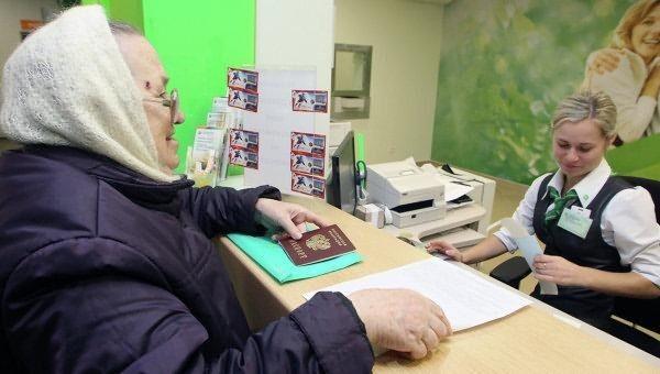 Можно оформить получение пенсии на банковскую карту