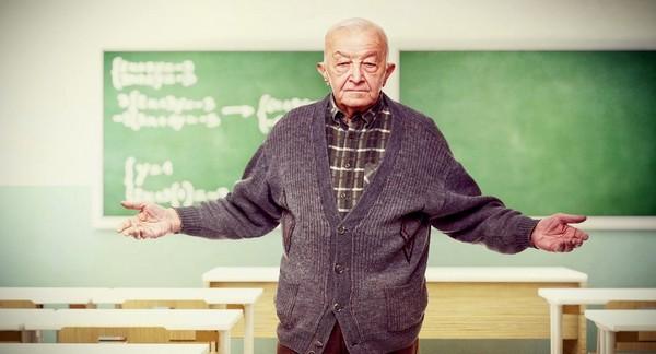 Досрочные пенсии для преподавателей не отменены