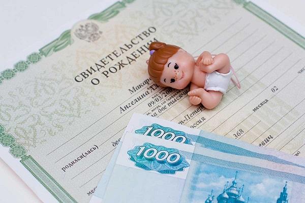 Размер пособия до исполнения ребенку трех лет определяется прожиточным минимумом конкретного региона России