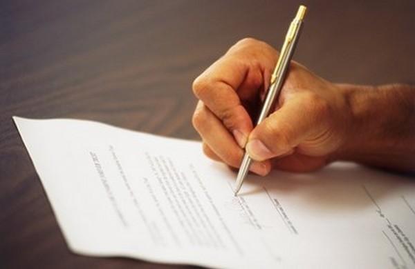 В заявлении нужно будет указать, требуется ли гражданину пенсионная надбавка