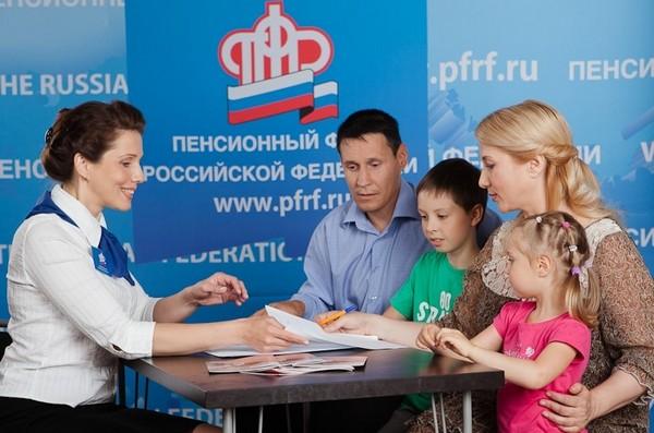 При оформлении сертификата на материнский капитал должен присутствовать один из родителей