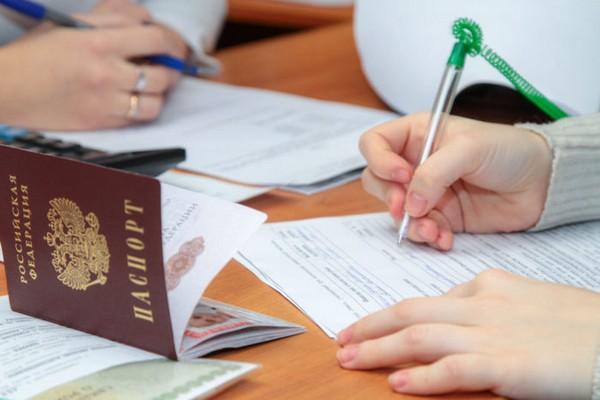 Нужно обратиться в отдел кадров или бухгалтерию для оформления пособия