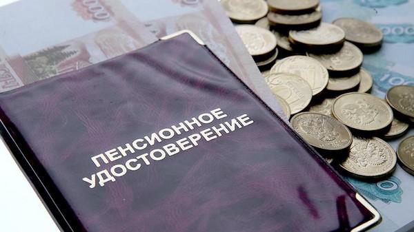 Если гражданин работает, его пенсия не индексируется