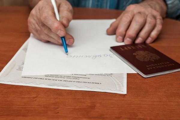 В заявлении нужно указать причину выплат, реквизиты счета, перечень предоставленных документов