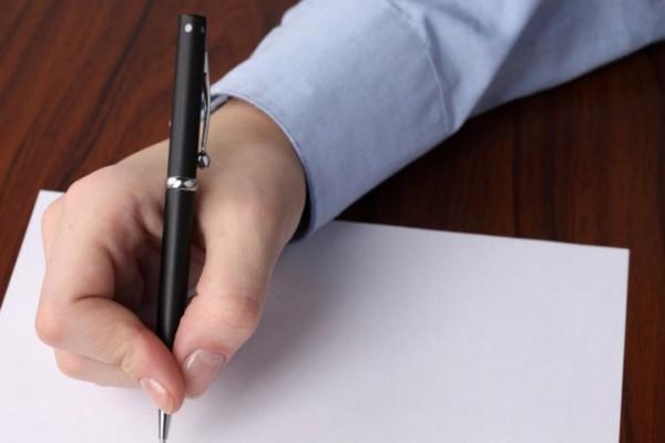 Заявление, как правило, разрешается писать в свободной форме, поскольку чаще всего установленного образца нет