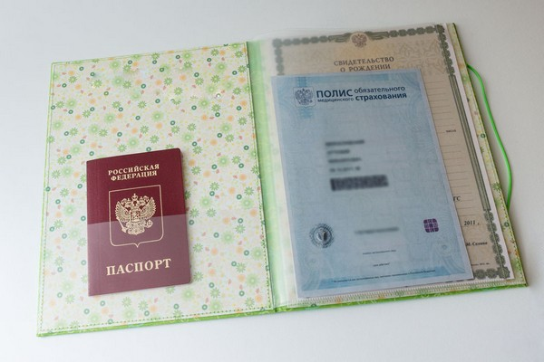 Нужно предоставить различные документы для оформления сертификата на материнский капитал